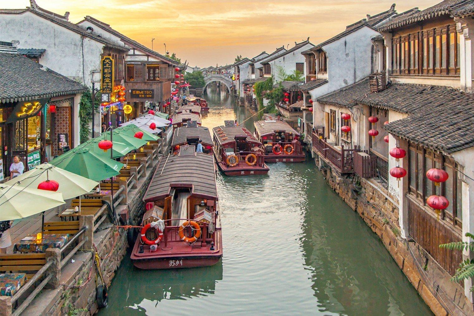 Сучжоу, Китай. Suzhou (Soochow), China