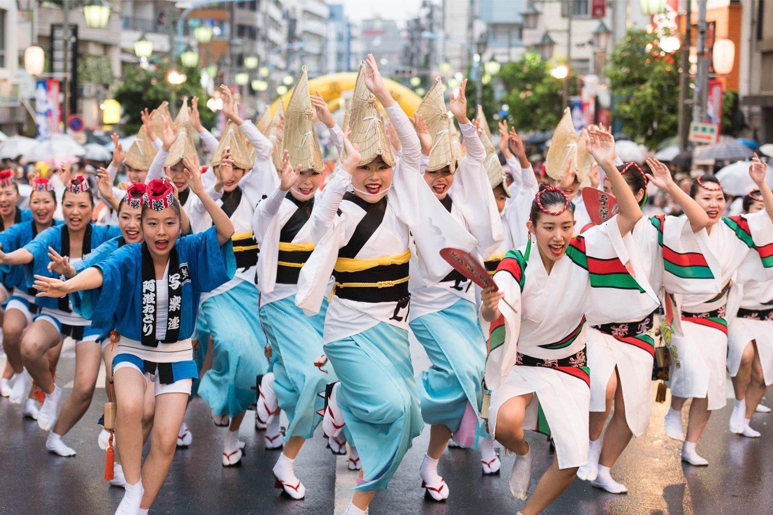 Awa Odori Dance Festival. Tokushima
