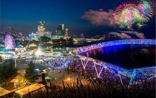 Summerfest festival (Big Gig)