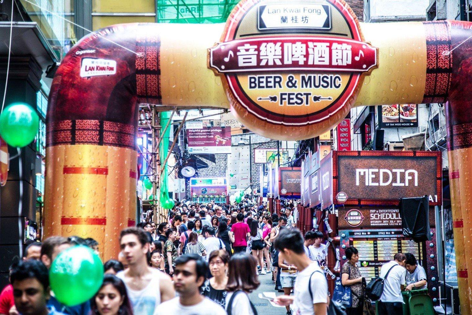 Lan Kwai Fong, Hong Kong. Лан Квай Фонг