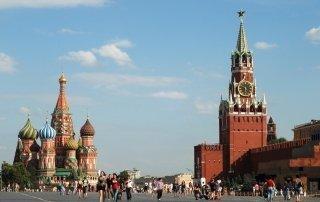 Red Square, Moscow. Красная площадь в Москве.