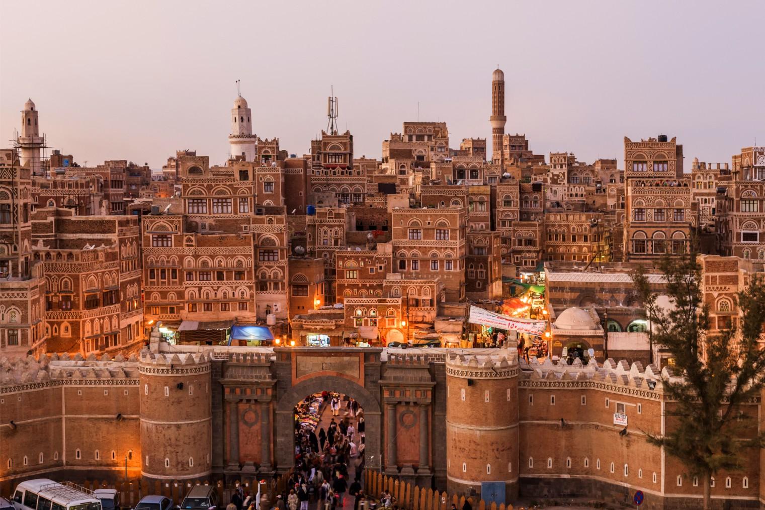 Yemen travel. Йемен - туристический справочник