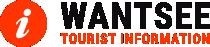 WANTSEE Logo